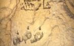 barzaa-caves-6