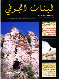 liban-souterrain-5