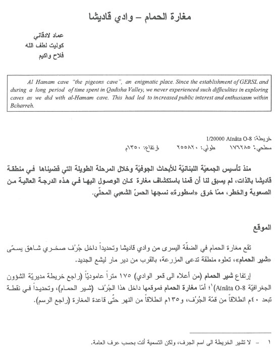 hamam-cave-pdf-1