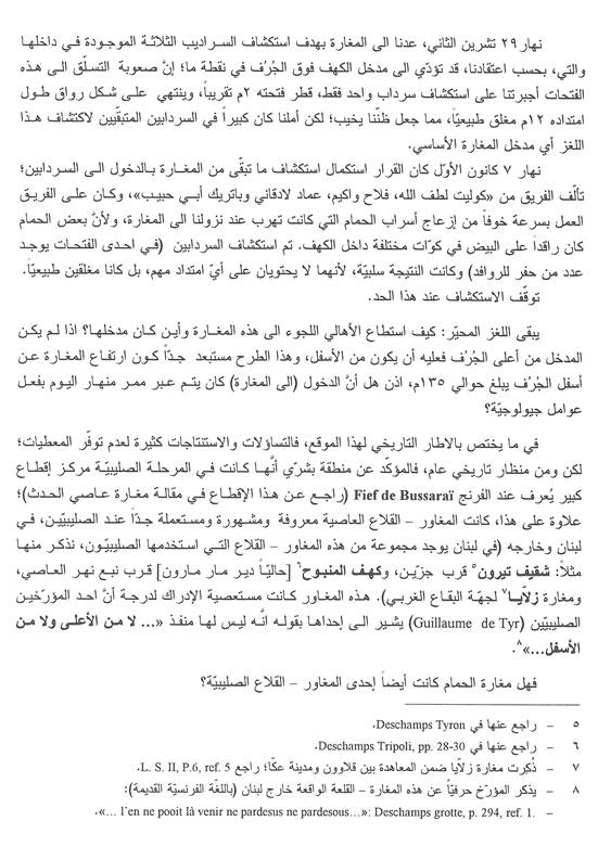 hamam-cave-pdf-6