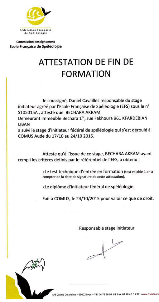 attestation-akram-stage-initiateur
