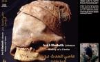 asi-l-hadath-lebanon-1